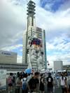Gundam_003