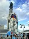 Gundam_027