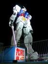 Gundam_033