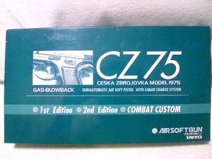 Cz75_1