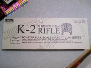 K2_01