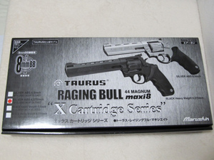 Raging_01