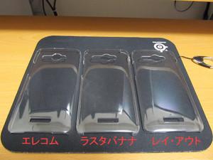 Case_02_2