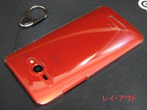 Case_11