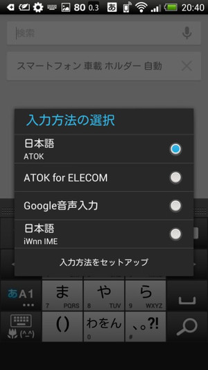 Elecom_07