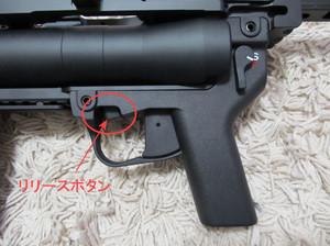 M320_06