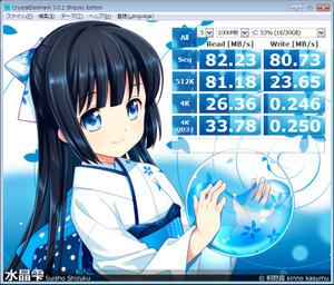 X41_915_03