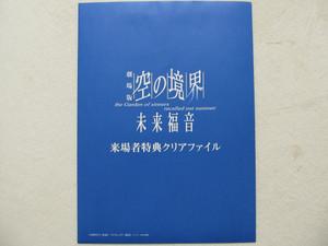 File_01