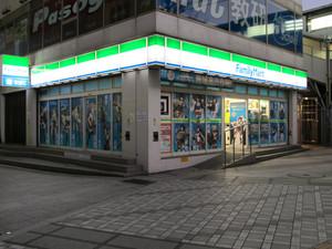 Yokochin_01