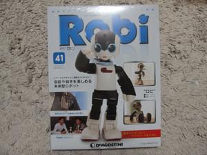 Robi_20140810_01