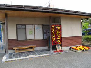 20140503_03