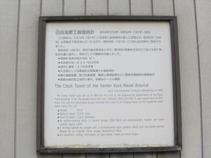 20141109_07