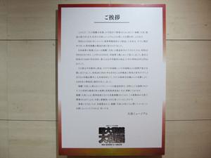 20141113_05