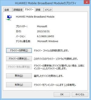 20150123_03_2