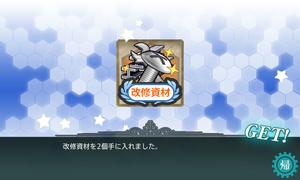 2015_winter_e1_0081