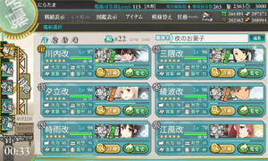 E5_arashi_01