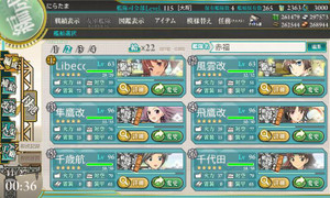 E5_arashi_03