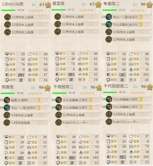 E5_arashi_04