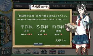 E5_arashi_10