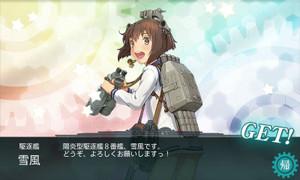 E5_arashi_15