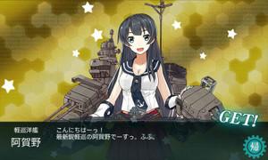 E5_arashi_17