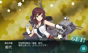 E5_arashi_18