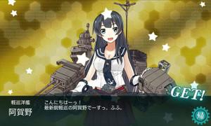 E5_arashi_19