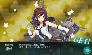 E5_arashi_20