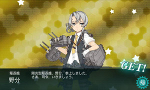 E5_arashi_21