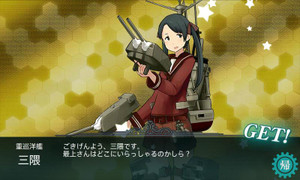 E5_arashi_23