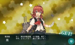 E5_arashi_30