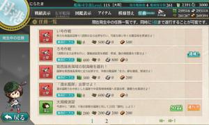 E5_arashi_31