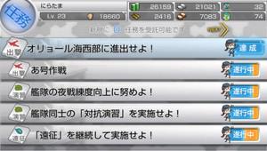 20160306_09