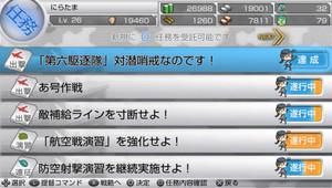 20160306_17