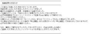 20160312_01