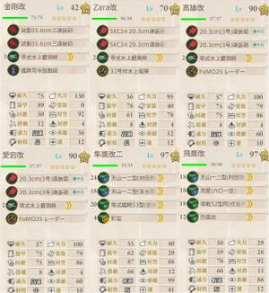2016_spring_e1_02