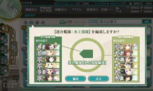 2016_spring_e1_05