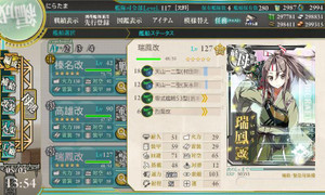 2016_spring_e1_16_01