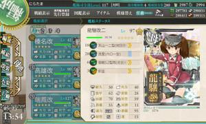 2016_spring_e1_16_02
