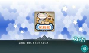 2016_spring_e1_19