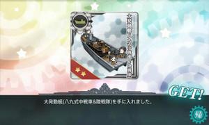 2016_spring_e1_22