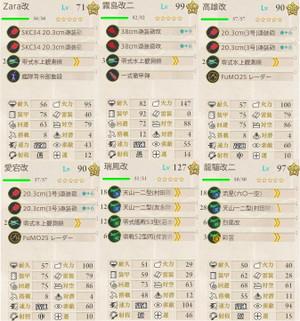 2016_spring_e4_02