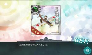 2016_spring_e4_38