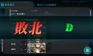 2016_spring_e5_26