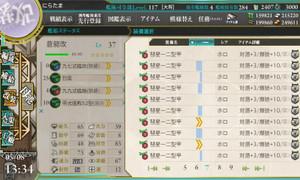 2016_spring_e6_82