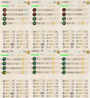2016_spring_e8_07