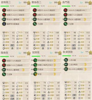 2016_spring_e7_02