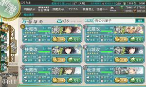 2016_spring_e7_09