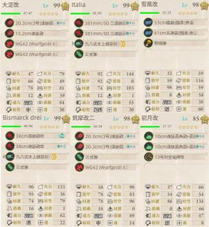2016_spring_e7_12