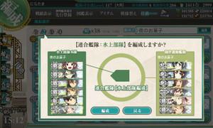 2016_spring_e7_19